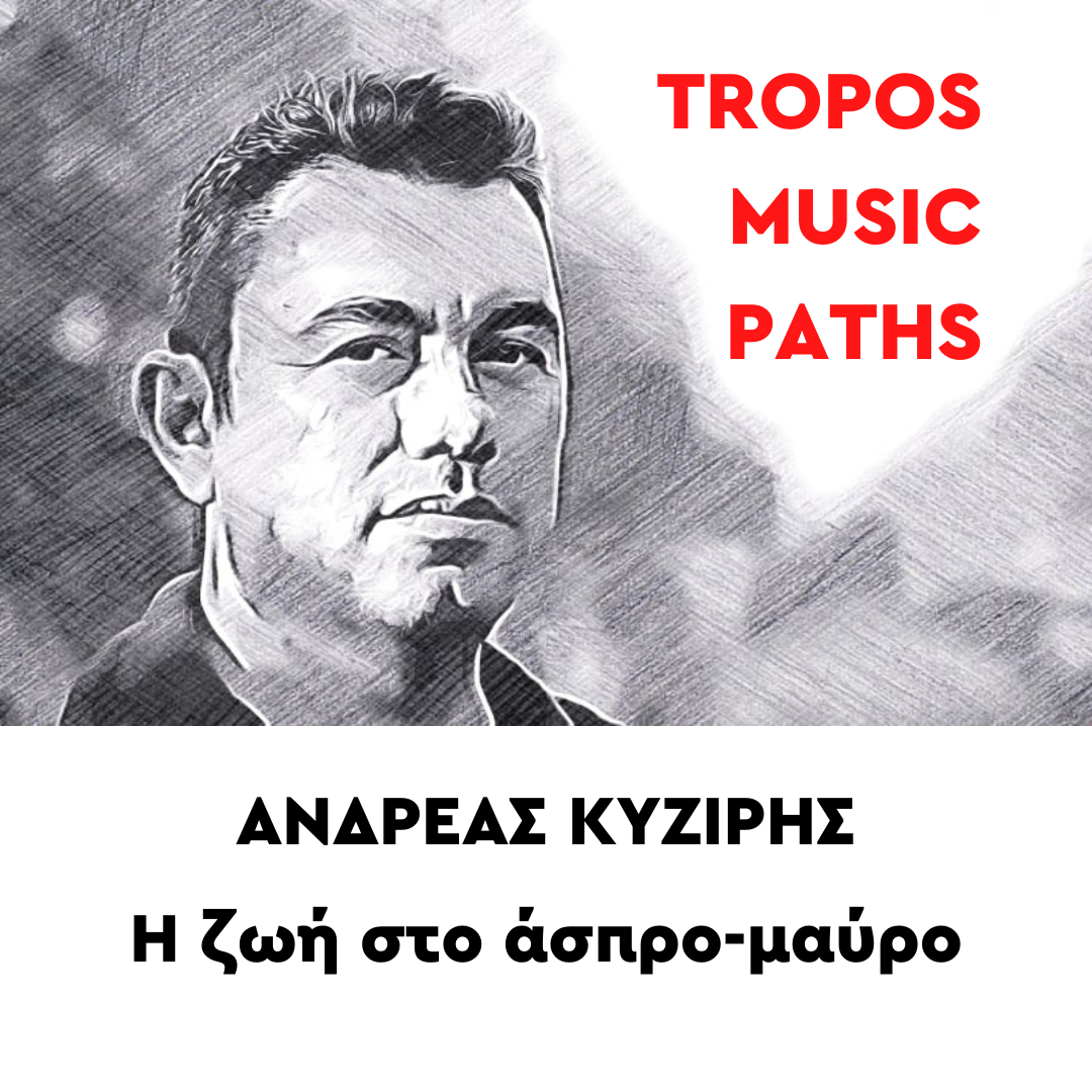 Andreas Kiziris Comic – Podcast Series – Music Paths